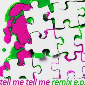 M-Flo的專輯tell me tell me remix e.p.