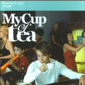 李克勤的專輯My Cup Of Tea