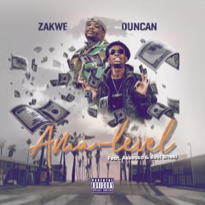 Album Ama Level Single from Zakwe