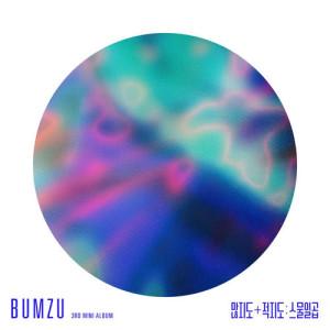 BUMZU的專輯BUMZU 3RD MINI ALBUM '27'