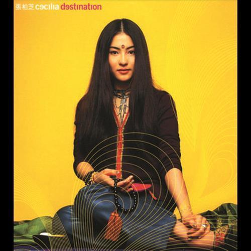 Yu Jian Ri Qi 1999 张柏芝