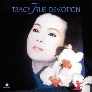 黃鶯鶯的專輯True Devotion