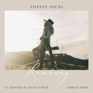 Runaway dari Tiffany Young