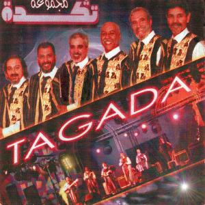 Album Khalouni fi hali from Tagada
