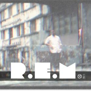 小肥的專輯R.E.M.