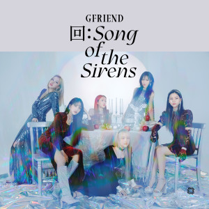 GFRIEND的專輯回:Song of the Sirens