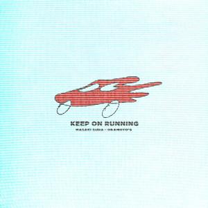 菅田將暉的專輯Keep On Running