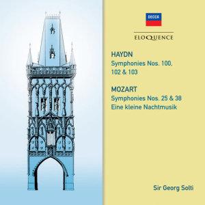 Album Haydn: Symphonies 100, 102, 103. Mozart: Symphonies 25 & 38; Eine kleine Nachtmusik from Sir Georg Solti