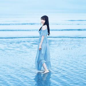Yume Cinderella dari Momo Asakura