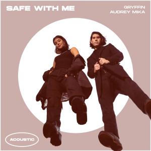 Audrey MiKa的專輯Safe With Me (Acoustic)