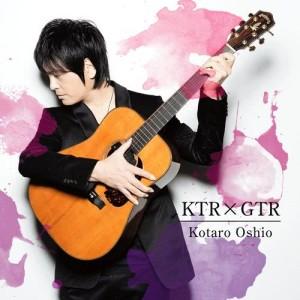 押尾光太郎的專輯KTR x GTR