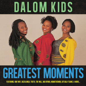 Listen to Nomathemba song with lyrics from Dalom Kids