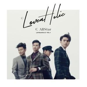 C AllStar的專輯Loveaholic Vol. 1
