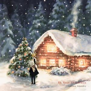 收聽Sweden Laundry的The Winter (feat. 20 Years of Age, Letter Flow)歌詞歌曲