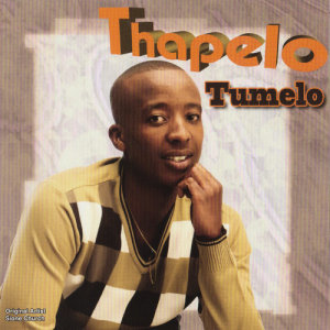 Listen to Sione song with lyrics from Thapelo