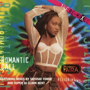 Album Romantic Call (The Remixes) from Yo-Yo