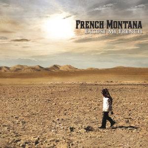อัลบั้ม Excuse My French