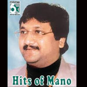 Album Hits of Mano from SP Balasubramaniam