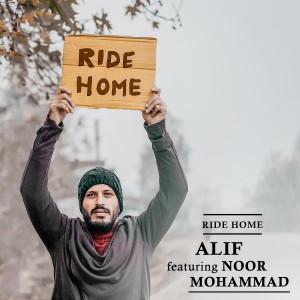 Album Ride Home from ALIF