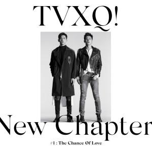 東方神起的專輯New Chapter #1: The Chance of Love - The 8th Album
