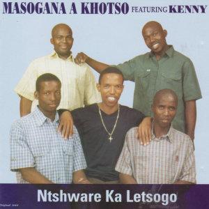 Album Ntshware Ka Letsogo from Masogana A Khotso