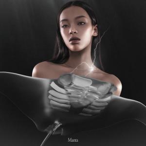 劉柏辛Lexie的專輯Manta