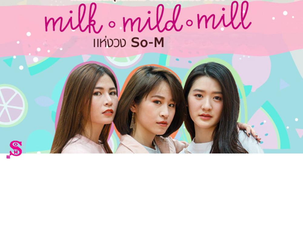 So-M สามสาวเสียงใส ต่างสไตล์ ที่มีฝันในการร้องเพลง