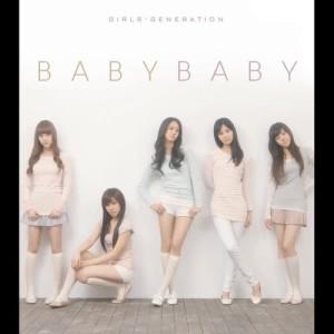 少女時代的專輯BABYBABY