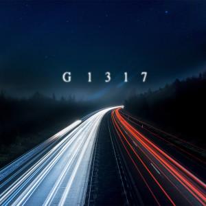 洛兵的專輯G1317