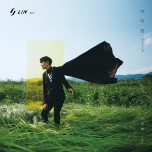 Album Drifter from 林俊杰