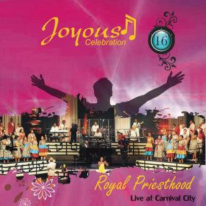 收聽Joyous Celebration的I Beat (Live)歌詞歌曲