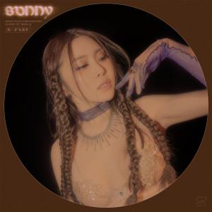 Suran的專輯Sunny