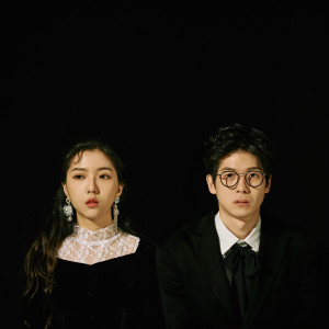 No Question 2019 Mad Clown; Stella Jang