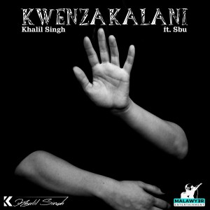 Album Kwenzakalani from SBU