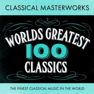 Listen to Peer Gynt Suite No. 1, Op. 46 song with lyrics from Utah Symphony Orchestra