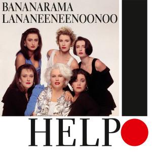 Bananarama的專輯Help!
