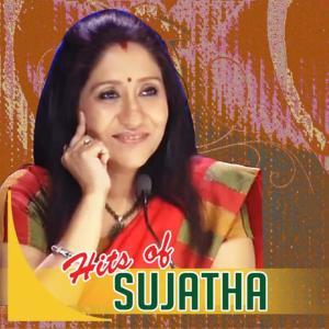 Album Hits of Sujatha from Sujatha