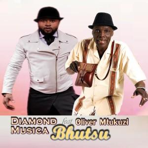 Album Bhutsu from Oliver Mtukudzi