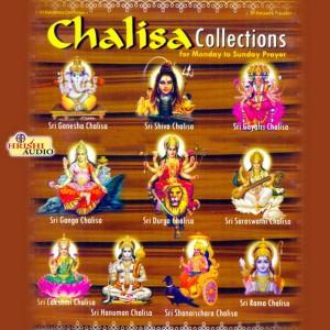 Album Chalisa Collections from Unni Krishnan