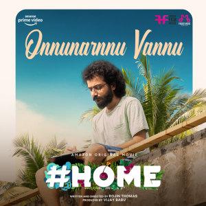 "Album Onnunarnnu Vannu (From ""Home"") from Karthik"