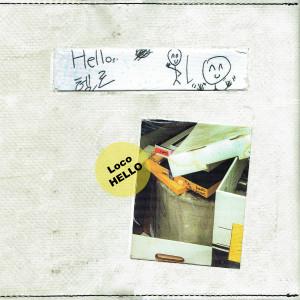 อัลบัม HELLO ศิลปิน Loco