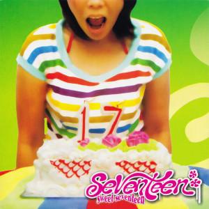 Sweet Seventeen dari Seventeen