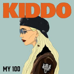 อัลบัม My 100 ศิลปิน Kiddo