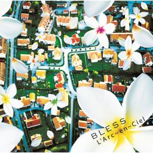 彩虹的專輯Bless