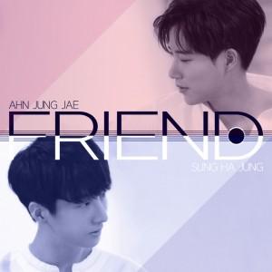 FRIEND dari Sungha Jung