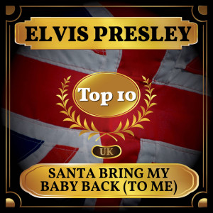 Album Santa Bring My Baby Back (To Me) from Elvis Presley