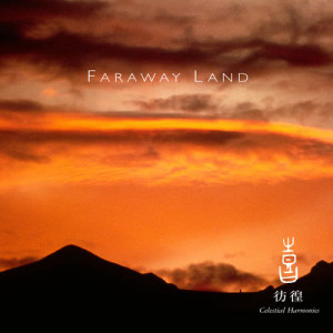 喜多郎的專輯Celestial Scenery: Faraway Land, Volume 3