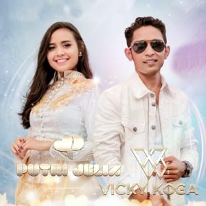 Album Buaiyan Sayang 3 dari Vicky Koga