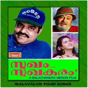 Listen to This Love song with lyrics from M. G. Sreekumar