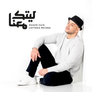 Laytaka Ma'ana dari Maher Zain